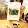 カフェ&焙煎処 KUMAROMA(クマロマ)
