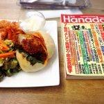 ぱんあきやま|自然酵母パン|チキンカツサンド
