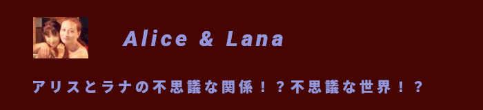 Alice & Lana